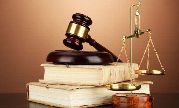 Законные основания
