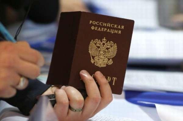 Отметка впаспорт