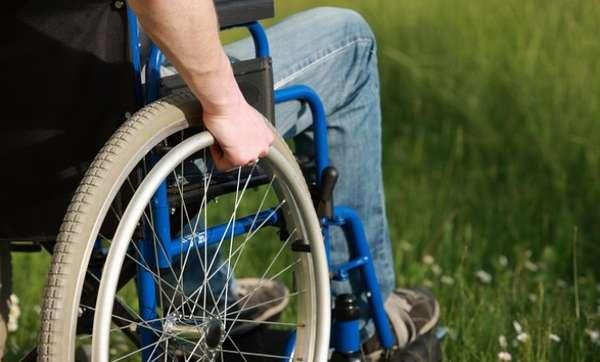 Субсидий инвалидам
