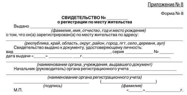 Бесплатная юридическая консультация стерлитамак
