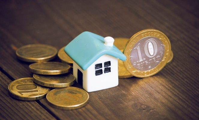 Госпошлина за регистрацию недвижимости