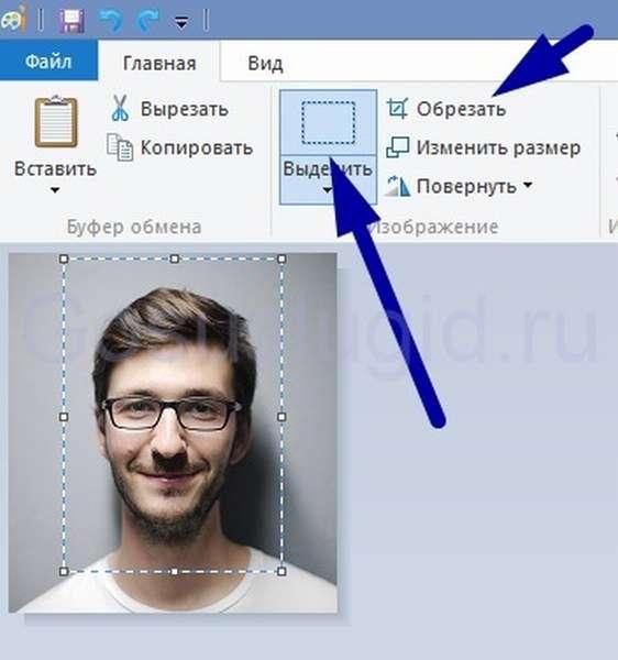 Как отредактировать и загрузить фотографию для загранпаспорта нового образца на Госуслуги