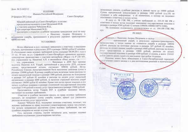 Подсудность Гражданского процессуального кодекса (ГПК)