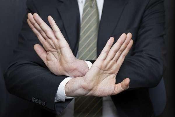 перекрещенные руки