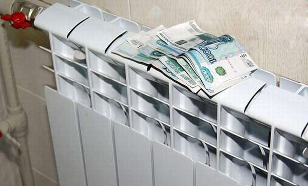 Оплата замены батареи отопления