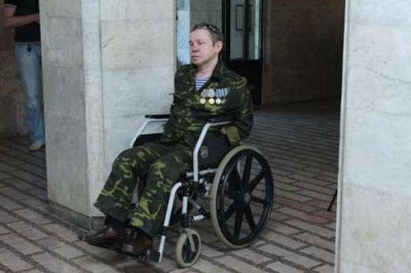 Инвалид боевых действий