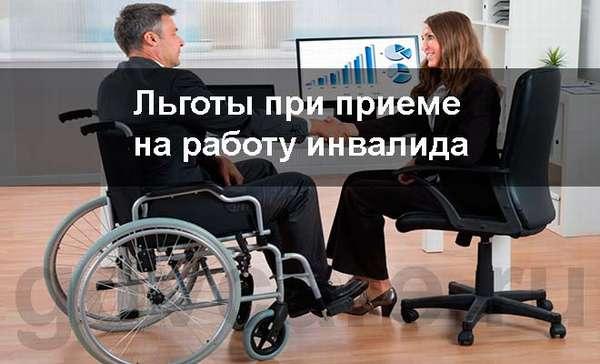 Для въезда в россию документы