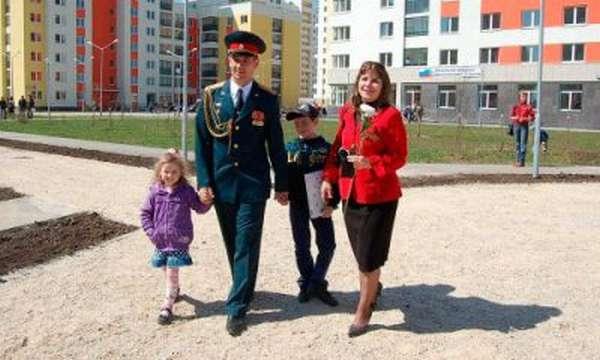 Семьи военнослужащих
