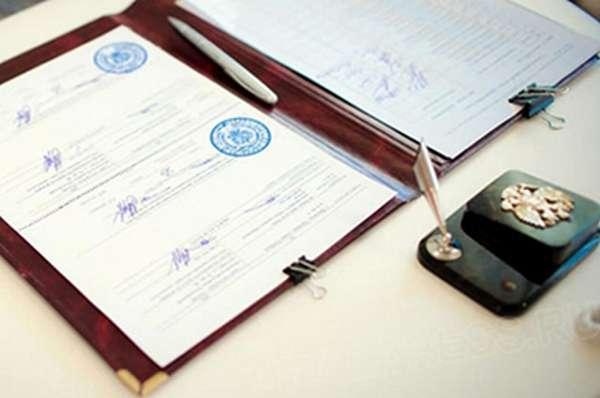 меняем фамилию в паспорте