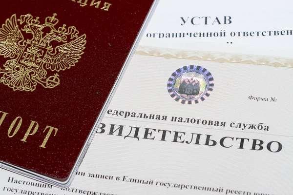 Как узнать ИНН по паспорту?