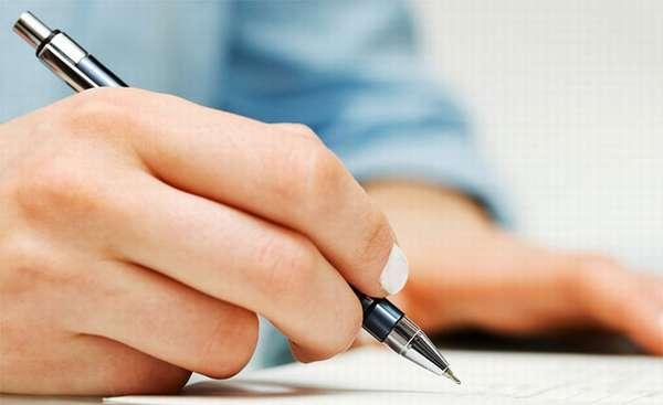 Для восстановления обязательно нужно писать заявление