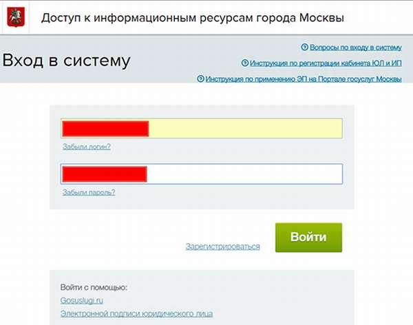 портал Мосуслуги