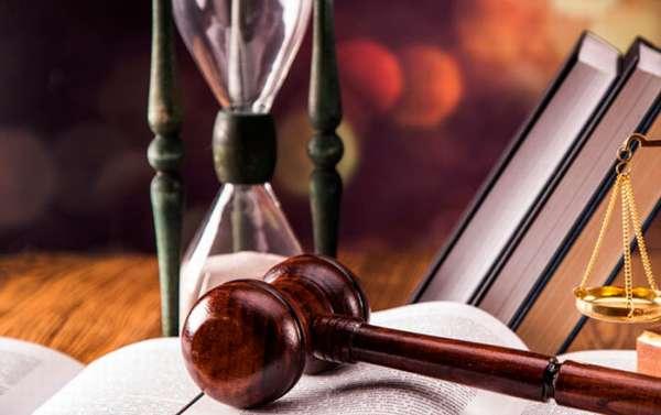 Право постоянного пользования земельным участком