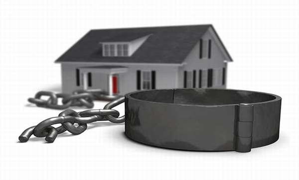 как наложить обременение на недвижимость