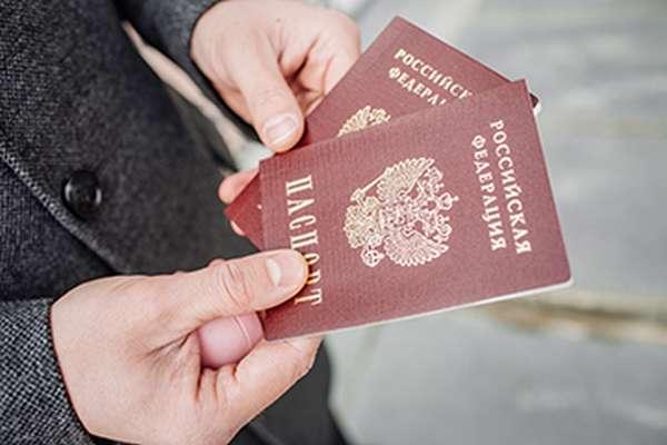 паспорт гражданский