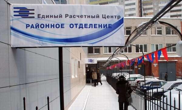 Место регистрации граждан