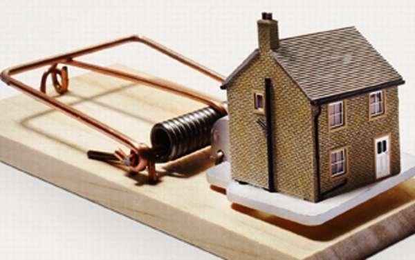 Ограничения права на недвижимое имущество