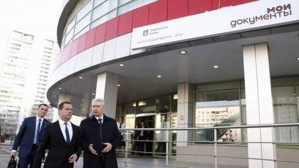МФЦ Москва - официальный сайт мои документы