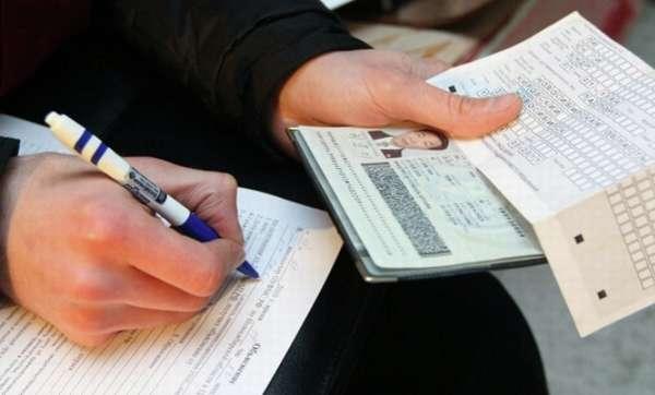 Снятие с регистрации родственника