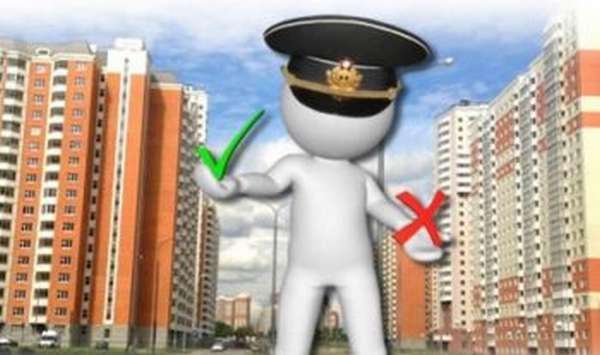 Военная ипотека повторно