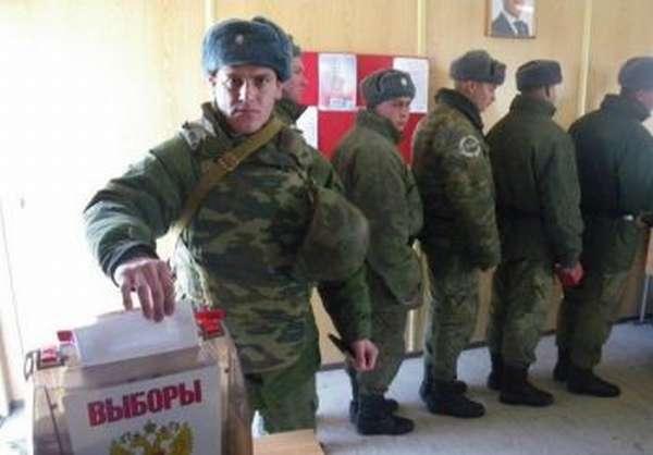 Военнослужащие на выборах