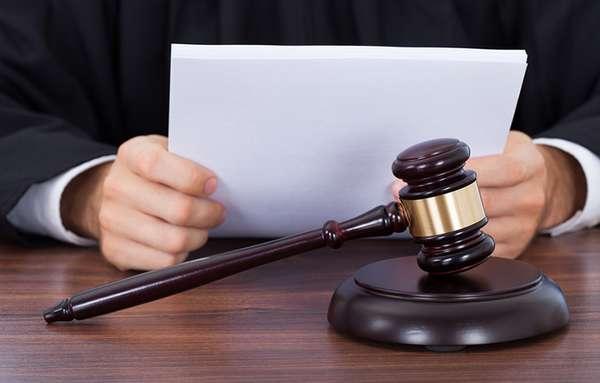 Апелляция в уголовно-процессуальном кодексе (УПК)