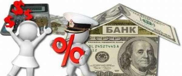 Накопления по военной ипотеке