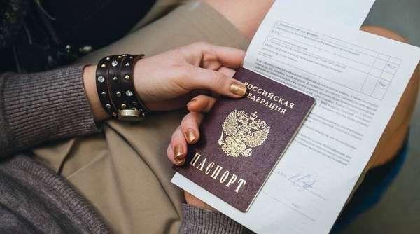 Замена документов в МФЦ: после замужества и смены фамилии