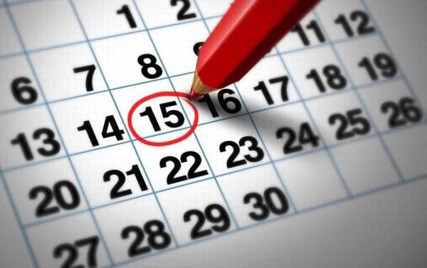 Календарь проведения ремонтных работ