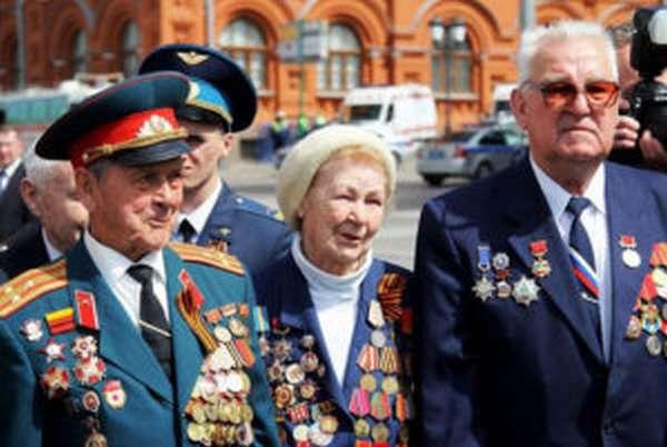 Какие льготы предоставляются для ветеранов боевых действий в России в 2019 году