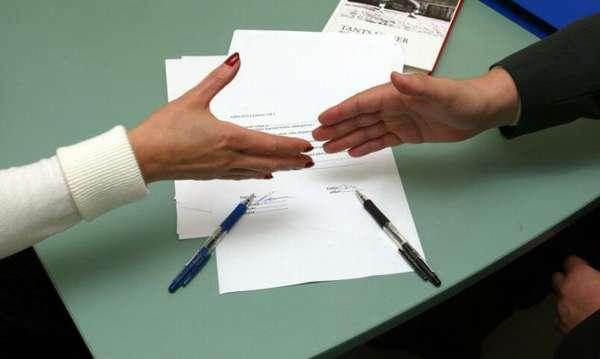заключение договора на пользование земельным участком