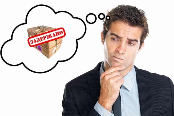 Претензия поставщику за непоставку товара — образец