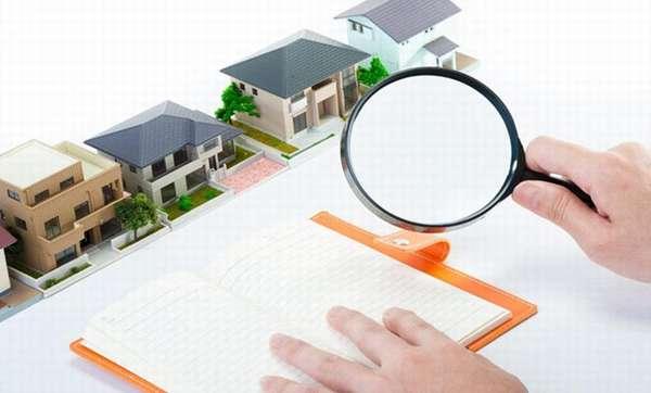 Формирование КС недвижимости
