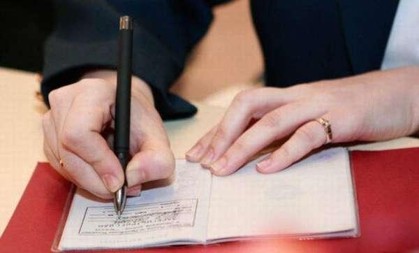 Сняться с регистрационного учета