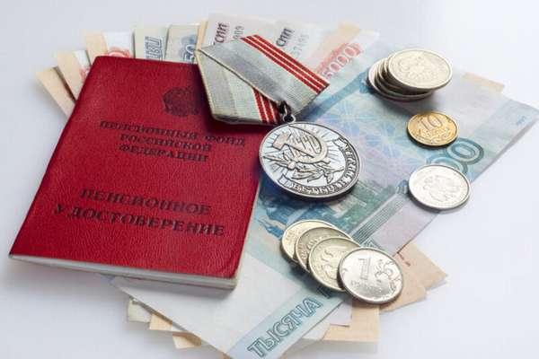 пенсионное удостоверение, медаль ветерана труда и деньги
