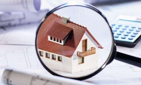 Государственная оценка недвижимости