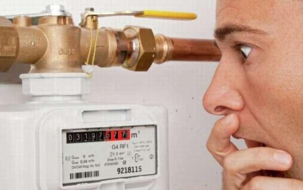 Как снять показания счетчика газа