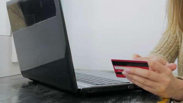 Оплата взыскания с через онлайн-банкинг