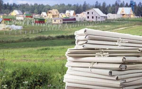 Права собственности на земельный участок