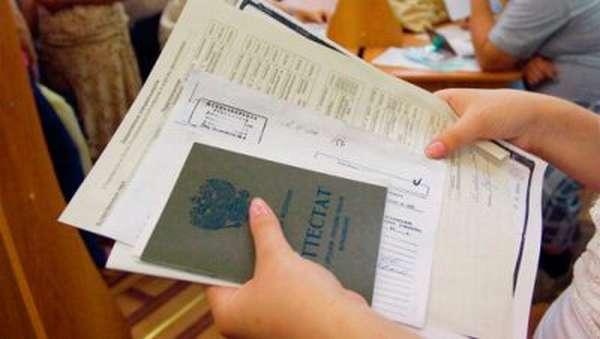 пакет документов для поступления