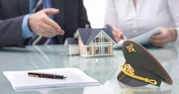 Написание рапотра на военную ипотеку