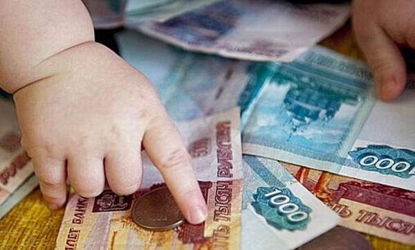 Арест за долги по алиментам