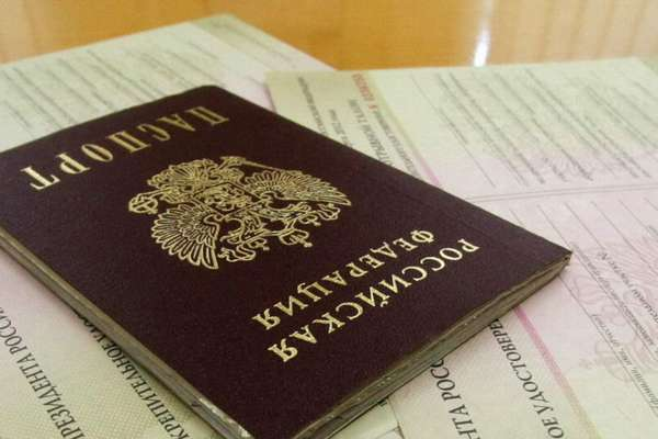 паспорт заявителя для выписки умершего из квартиры