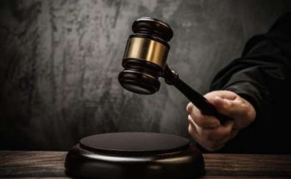 Возмещение в судебном порядке