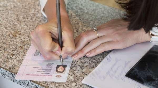 Поменять права в связи со сменой фамилии