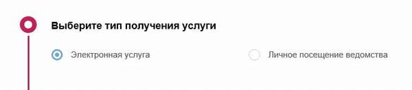 тип услуг