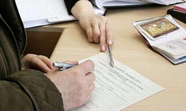 Получение справки о зарегистрированных лицах