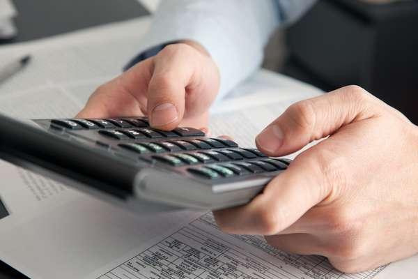 Оплатить налоги по ИНН