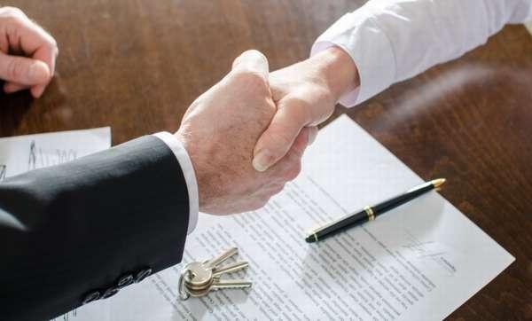 Передача права собственности на недвижимость