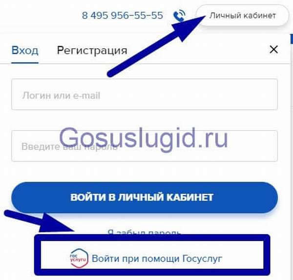Как купить ОСАГО с помощью сайта Госуслуг